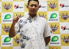 TohyamaKoto