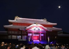 Shuri Castle is scheduled to celebrate its Mid-autumn Festival this weekend.