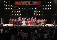Okinawan Noh-musical Amawari is one of Uruma Festival's highlights on Saturday.