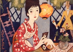 """This work of Takeshita is titled """"April Fool."""""""