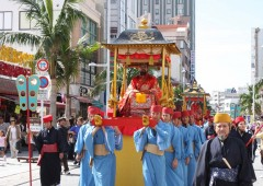 A parade down the Kokusai Street in Naha taking place on Sunday depicts what the life was like in the ancient Ryukyu Kingdom.