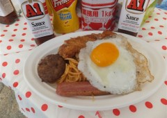 This simple meal created by drive-in restaurant Hawaii from Motobu was voted the best A-lunch in last year's contest.