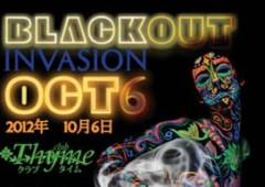 Blackout_Ad