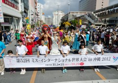 The girls took part in the parade on Kokusai Street dressed to highlight their cultural heritages.
