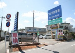 The service center is located in Ikento.