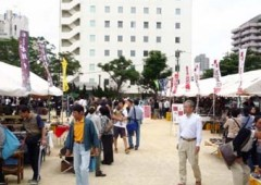 Tsuboya Pottery Fair is held this weekend in Naha's Tsuboya district.