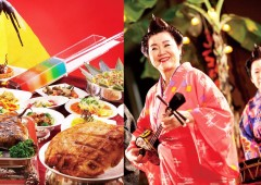 Golden Buffet and Okinawan folk performance by Yoriko Ganeko are on the menu on Tue, Thu, Sat and Sun through December.