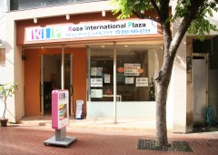 KIP has set shop on Palmira Street, right next to Ichibankan Mall in Okinawa City. Th office is open 10 to 6 p.m. daily.