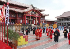 Royal ceremonies take place at Shuri Castle during the New Year celebration from Jan. 1 through 3.