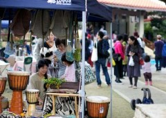 The event takes place on Jingu Temple grounds on Friday.