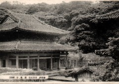Eikakuji temple in Naha was among many destroyed in the war.
