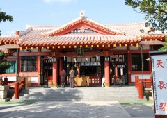 Naminoue shrine in Naha is the largest in Okinawa and gets the largest crowds.