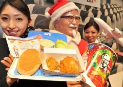 JAL-KFC