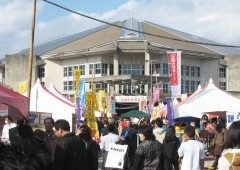 The annual Okinawa City Industrial Festival takes place this weekend in Okinawa City Athletic Park in Awase.
