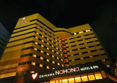 Nahana Hotel &amp; Spa downtown Naha.
