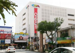 OPA Building has been one of Naha's Kokusai Street landmarks, but is now scheduled to close in July, and re-open later as a Don Quixote discount store.