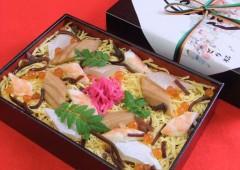 Zeitaku Bara Sushi