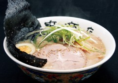 Kitahama Iwanori Misoramen