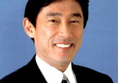 Fumio Kishida, the Minister of Foreign Affairs of Japan.