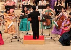 The Ryukyu Philharmonic String Orchestra will perform at Okinawa Prefecture Museum & Art Museum in Omoromachi, Naha, Saturday and Sunday.