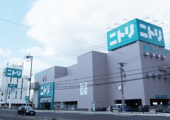 The new Nitori store is on Hwy 58 in Oyama, Ginowan City.