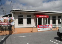 American Kitchen is easy to notice for its red signboards. Plenty of free parking is available.