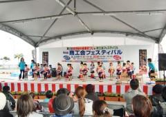 Entertainment is a big part of Ginoza Fair.