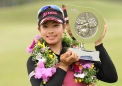 Rikako Morita is the winner of 2013 Daikin Orchid Ladies Golf Tournament