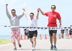 Chura Island Chalenge triathlon has categories to every age group from elementary students to adults, while the Chura Sun beach season opening is event is held at the same time on the beach.