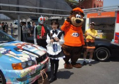 Characters from comic books and manga will swarm in Mihama Depot Island area next weekend.