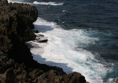 Hedo Point is the northernmost tip of Okinawa Island and a place known of its rugged beauty.