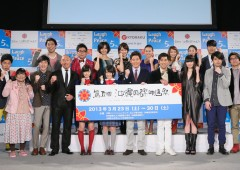 Organizers and participants to Okinawa International Movie Festival are ready for the kick-off of the event Saturday.