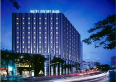 Hotel Rocore Naha was ranked as the fourth best overall in all of Japan and the best in Okinawa on Travel Advisory website.