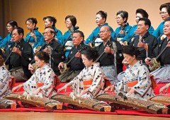 Sanshin Day Mar. 4 is marked by concerts in every part of Okinawa.