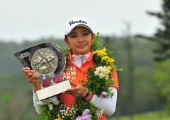 Last year's winner Airi Saito is facing plenty of challengers.