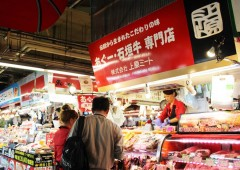 Uehara Meat shop at Naha's Central Market in Makishi.