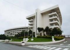 Costa Vista Okinawa Hotel & Spa in Kishaba, Kitanakagusuku.