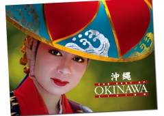 A new edition of the Best of Okinawa Living book is now available.