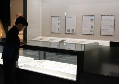 The original Ryukyu stamps are on exhibit at the Okinawa Prefectural Museum's first floor Historical Exhibition Room through July 15.
