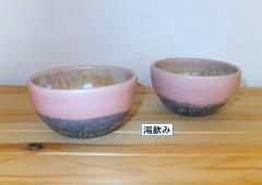 Yumiko Kinjo's ceramics are feminine and soft.