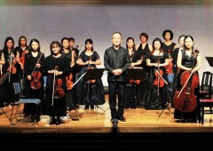 """The Ryukyu Philmarmonic """"IO"""" Chamber Orchestra is preparing for a string of three performances starting this month."""