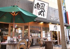 Chatan Branch was the first Hayatemaru in Okinawa.