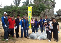On Mensore Okinawa Day, Sep. 22, members of the Black Onyx Riding Club and students from the Showayakka University Attached High School cleaned Haiyu Bama a.k.a. as Maeda Flats.