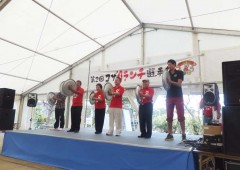 Okinawa City Mayor Mitsuko Tomon and other dignitaries opened last year's event appropriately by a bang with pan lids.