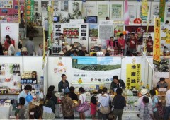 Yambaru Industrial Fair showcases what the northern Okinawa has to offer.