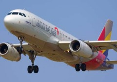Asiana Airlines has launched three-times a week flights between Naha and Busan, South Korea's second largest city.