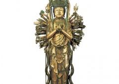 Juichimen Senju Sengan Kannon Bosatsu (Edo era).