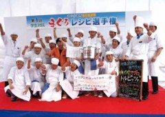 Last year's winning team from Okinawa College of Cooking.