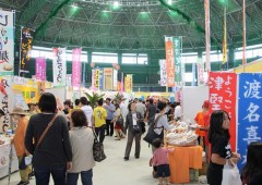 Each of the 18 major islands in the prefecture has their own booth.