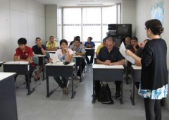 Sci-Tec College in Naha offers a free Japanese language introduction class Saturday.